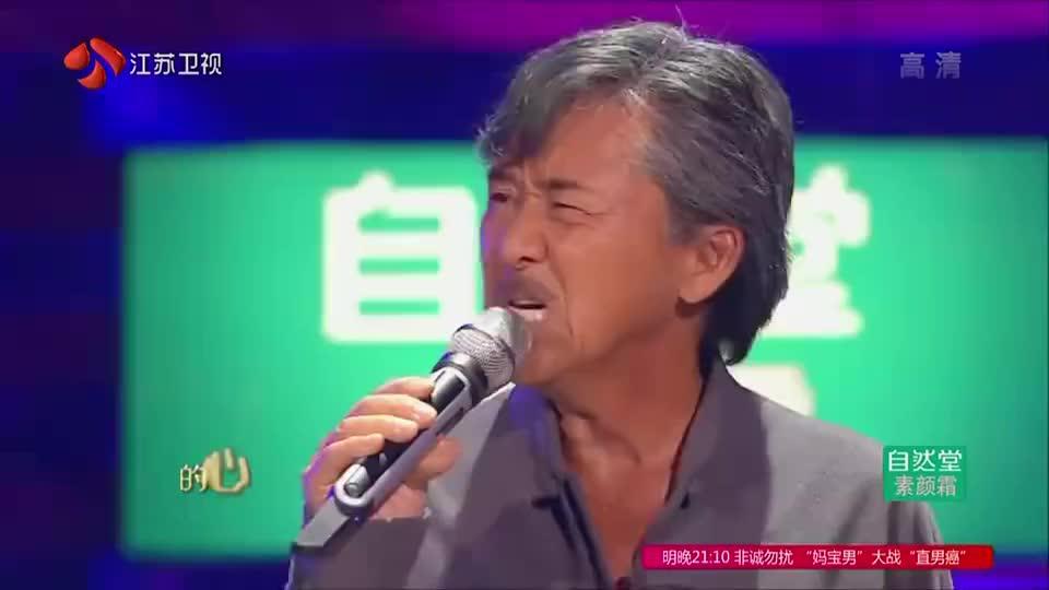 林子祥演唱《至少还有我在乎》,情歌不老,经典不朽