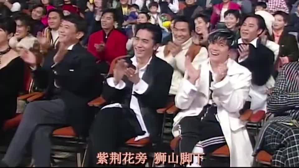 张国荣用演唱新疆民歌《达坂城的姑娘》台下四大天王还是小迷弟