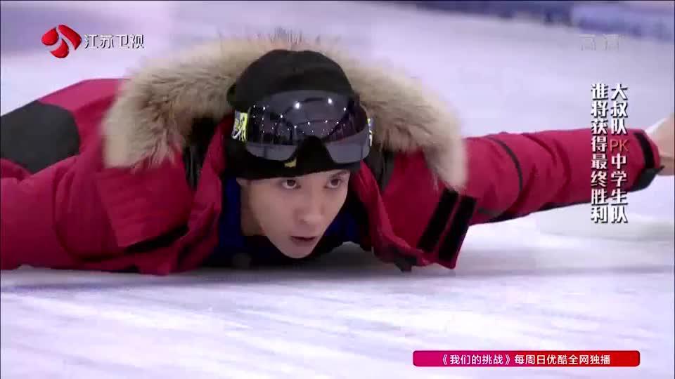 综艺:打冰壶太有意思了!薛之谦刘烨全神贯注,简单易上手!