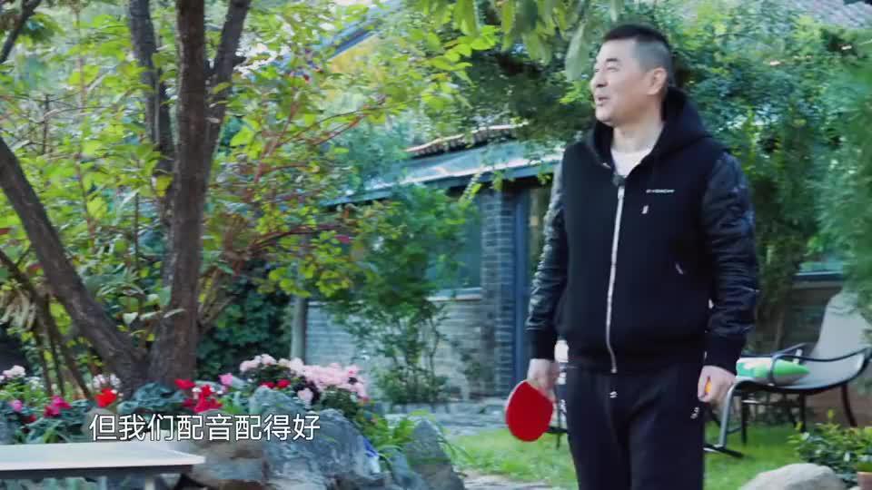 陈建斌拜访张国立夫妇上树摘梨,邓婕给蒋勤勤打小报告!