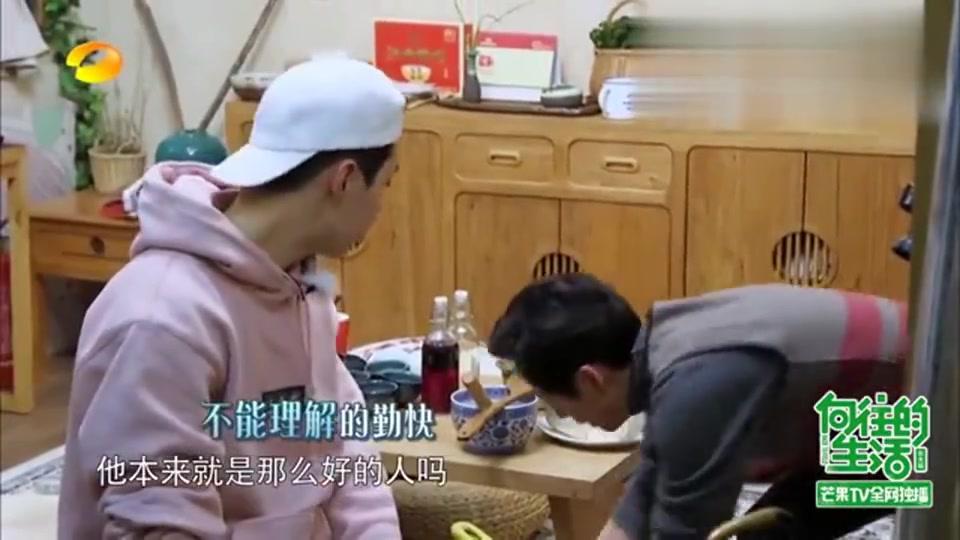 李冰冰想吃冰糖葫芦,黄磊立马做了一盘,太暖心了吧!