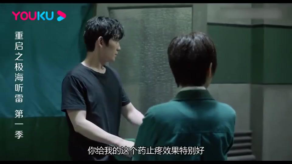 重启:吴邪去十一仓找三叔的线索,阴差阳错成了高级管理者!