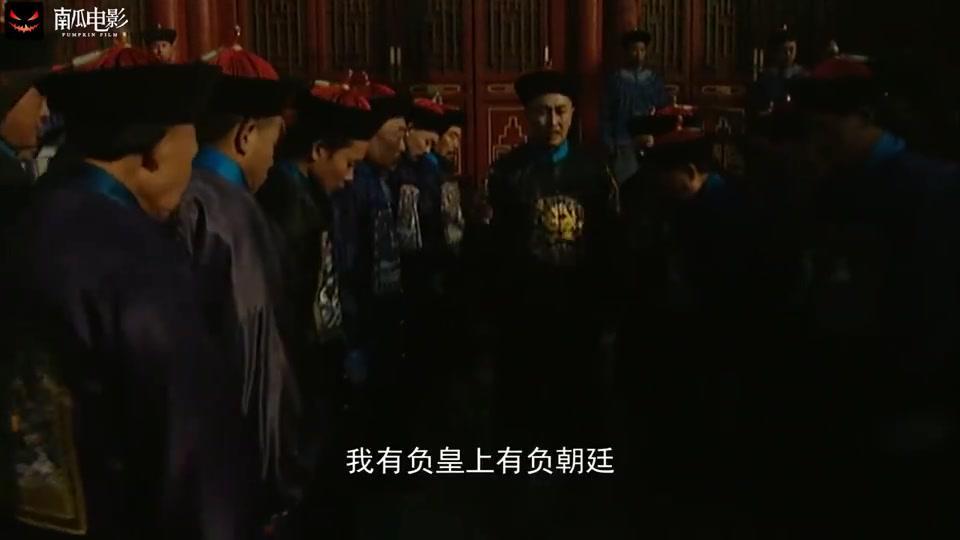 雍正王朝:雍正帝王权术初现!训斥臣子这段,注定皇位非他莫属