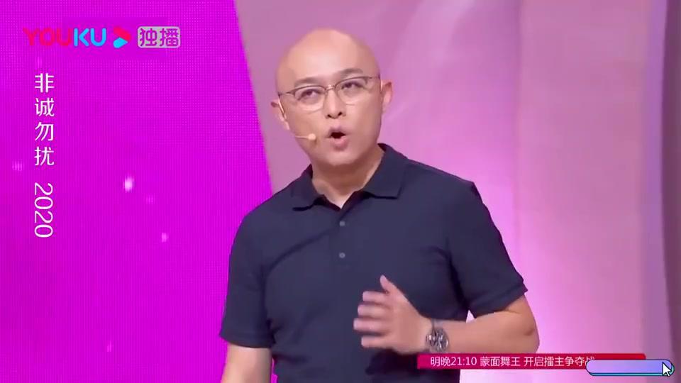 """非诚勿扰:草根男太卑微,甘愿当""""舔狗"""",孟非教他谈恋爱"""