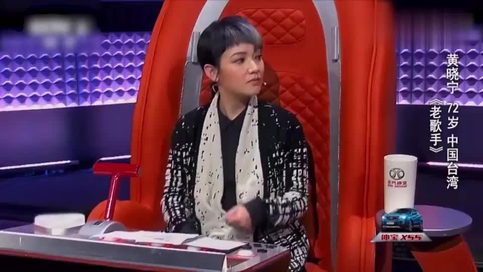 中国好歌曲:陶喆范晓萱看见选手后直喊老师,海泉刘欢都蒙了!
