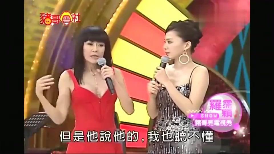 """""""综艺天王""""猪哥亮遇到她一点办法都没有,罗霈颖真是敢说敢当"""