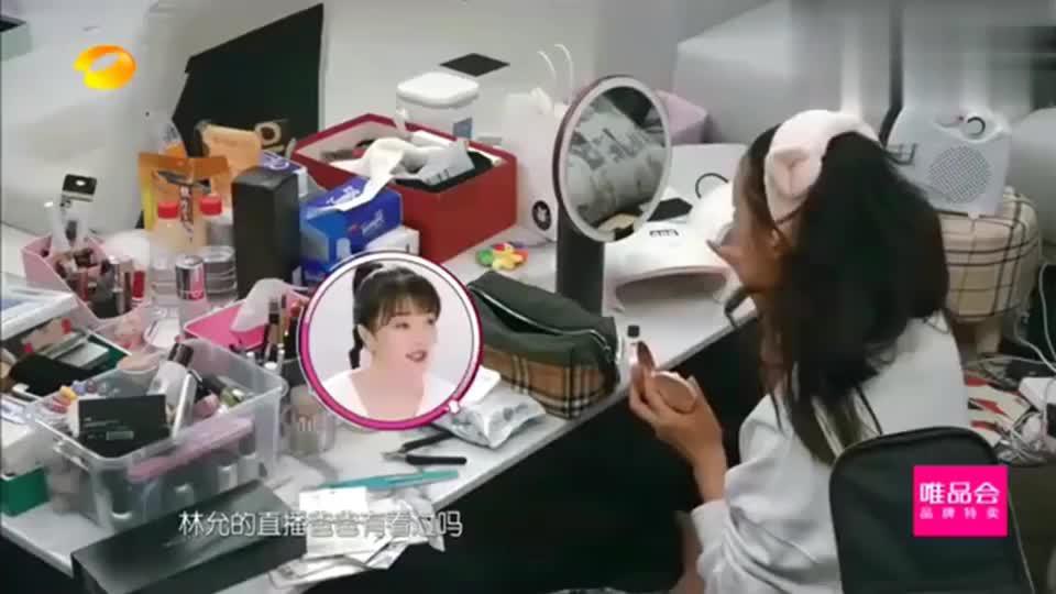 林允直播化妆,用火机和牙签做工具来烫眼睫毛!