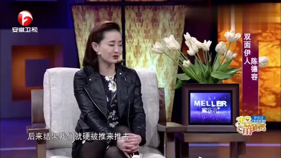 """陈德容妈妈不懂广东话,初到香港闹笑话,踩到人家还说""""多谢啦"""""""