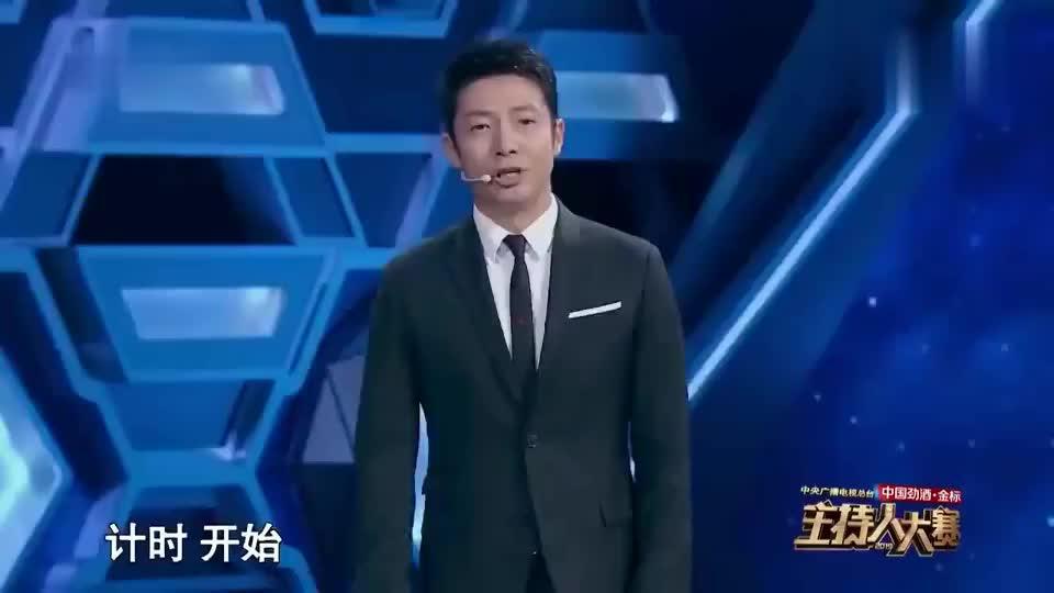 主持人大赛:传媒大学学生韩雨菲主持风格老练,完全看不出青涩感