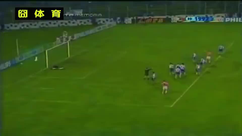 罗马里奥进球看多了,但他的任意球破门看过没?