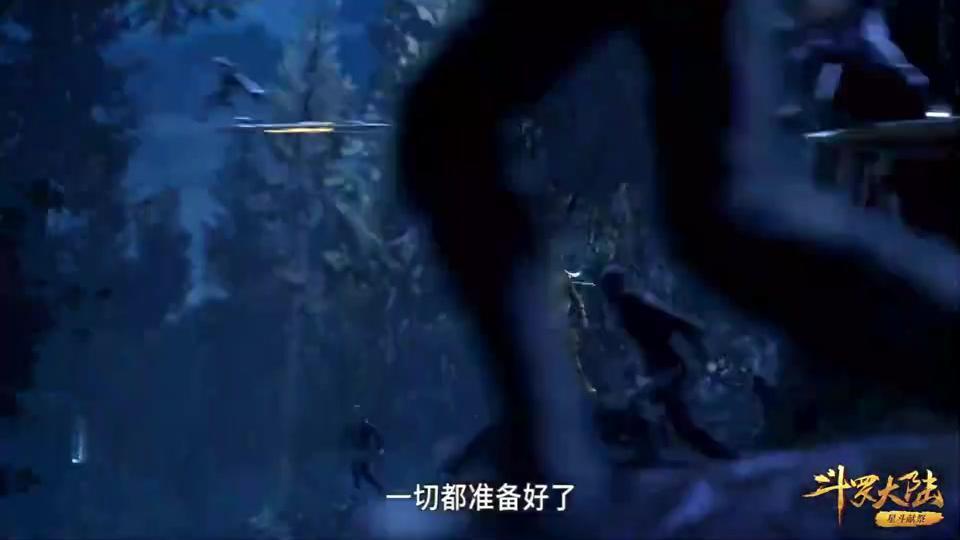 斗罗大陆129集,武魂殿要剿灭蓝电霸王龙家族
