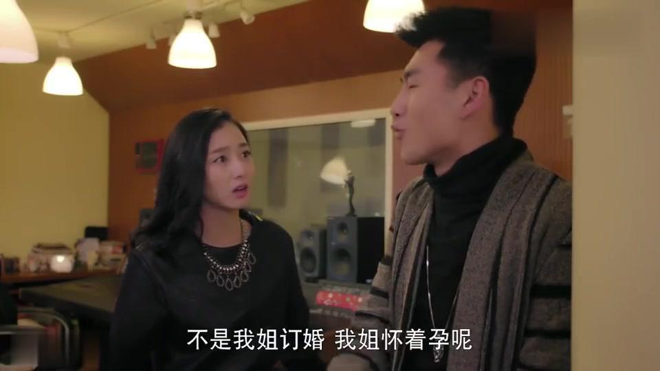 唐果果视频查岗郑楚,苏芒突然出现在镜头前,果果吃醋:大芒果