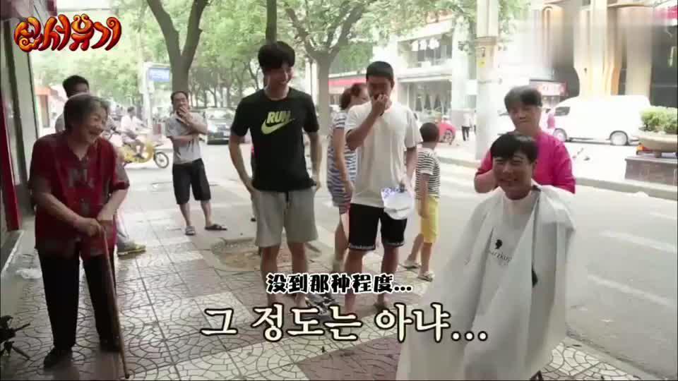 中国街边5元理发 韩国人一开始觉得好笑 最后齐竖大拇指