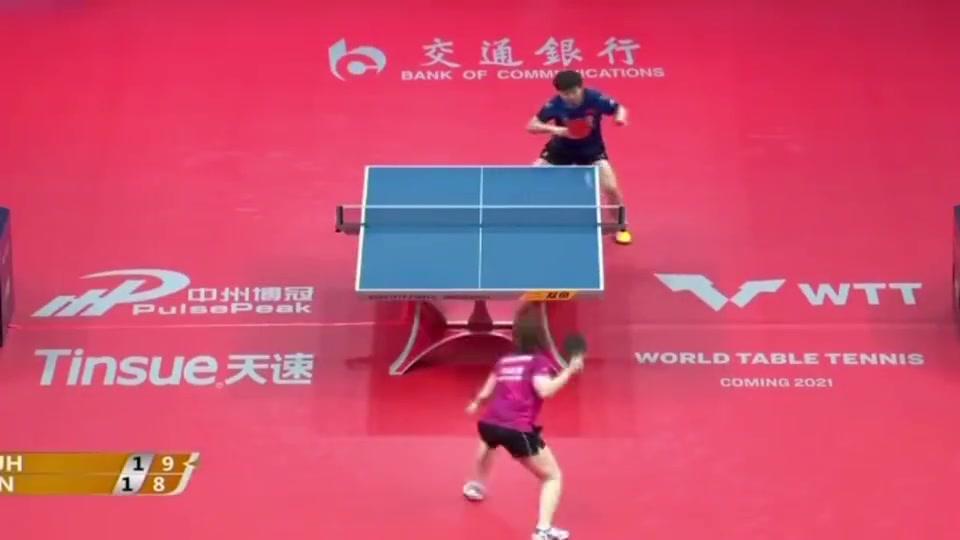 乒乓球:年终总决赛徐孝元妹妹这个球也是很惊艳!