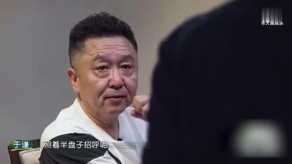 于谦首次带妻子录节目,恩爱程度不输吴京谢楠,相差九岁的爱恋