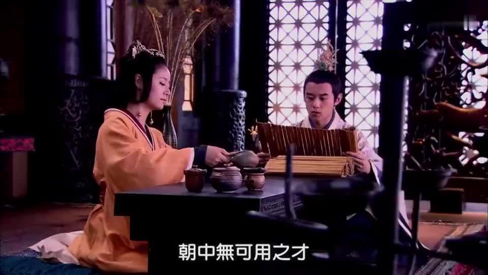 美人心计:皇上太年轻,拿不定主意,前来询问林心如!