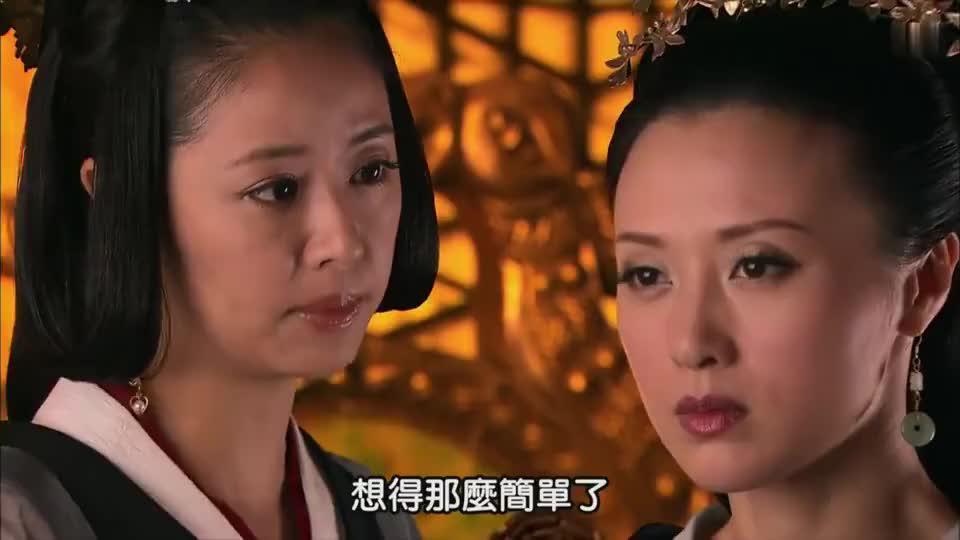 美人心计:林心如与太后争吵,霸气侧漏,真明事理