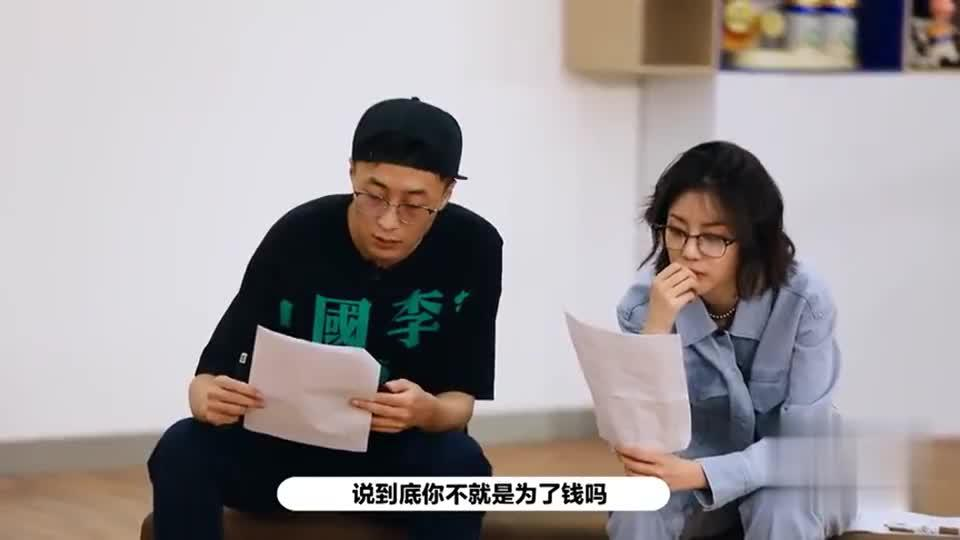 李溪芮和孟子义排练演戏,李溪芮不在状态