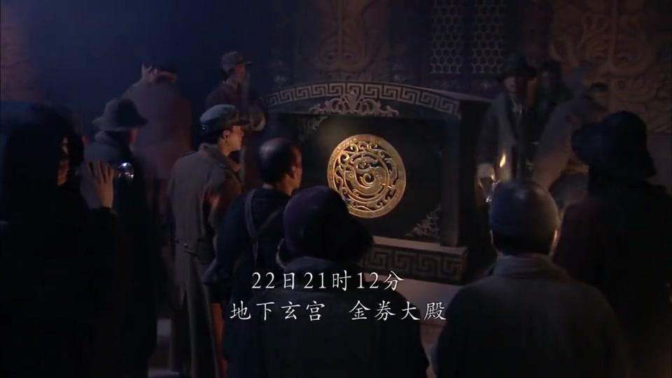 墓室之中的棺椁是金丝楠木的,足有千万斤重!十来个人都抬不动