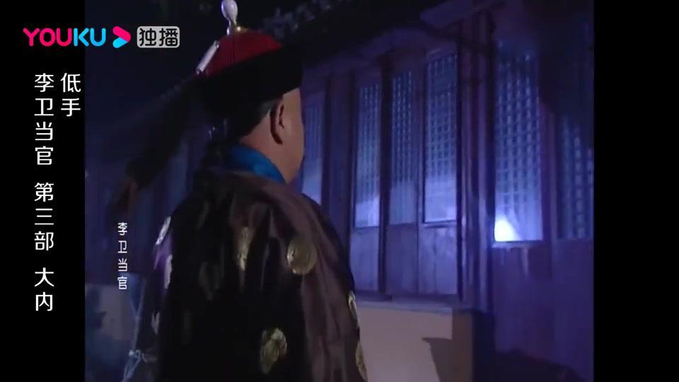 李卫当官:睚眦必报年羹尧终于等到这人,请君入瓮可以一雪前耻了