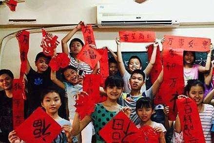 苏里南:唯一把汉语定为国语的南美洲国家,遍地中国人