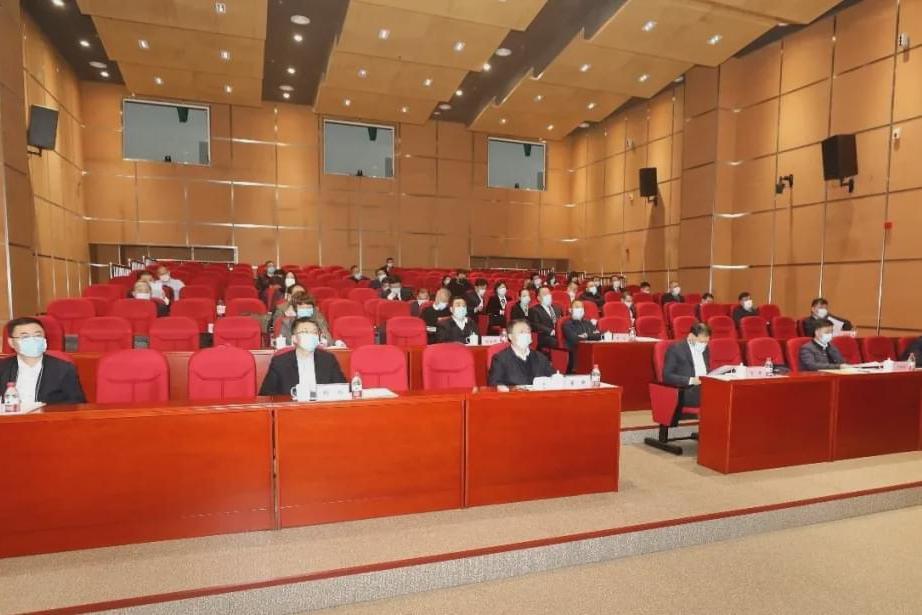 沈抚改革创新示范区召开2020年度绩效考核述职测评大会