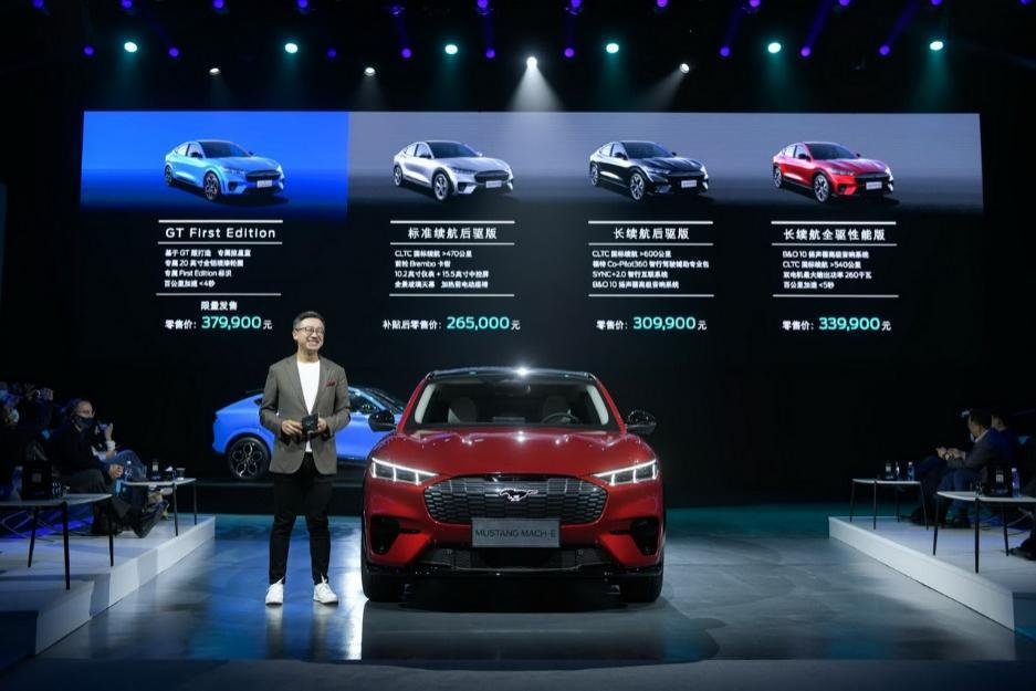 补贴后26.5万元起,国产Mustang Mach-E值得买吗?
