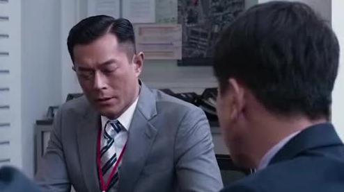 """反贪风暴2:香港除了房地产,最赚钱的行业,""""赛马会"""""""