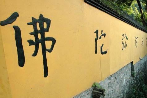 """杭州""""最失落""""的寺庙,曾经被乾隆赐名,如今外地游客鲜少知道"""