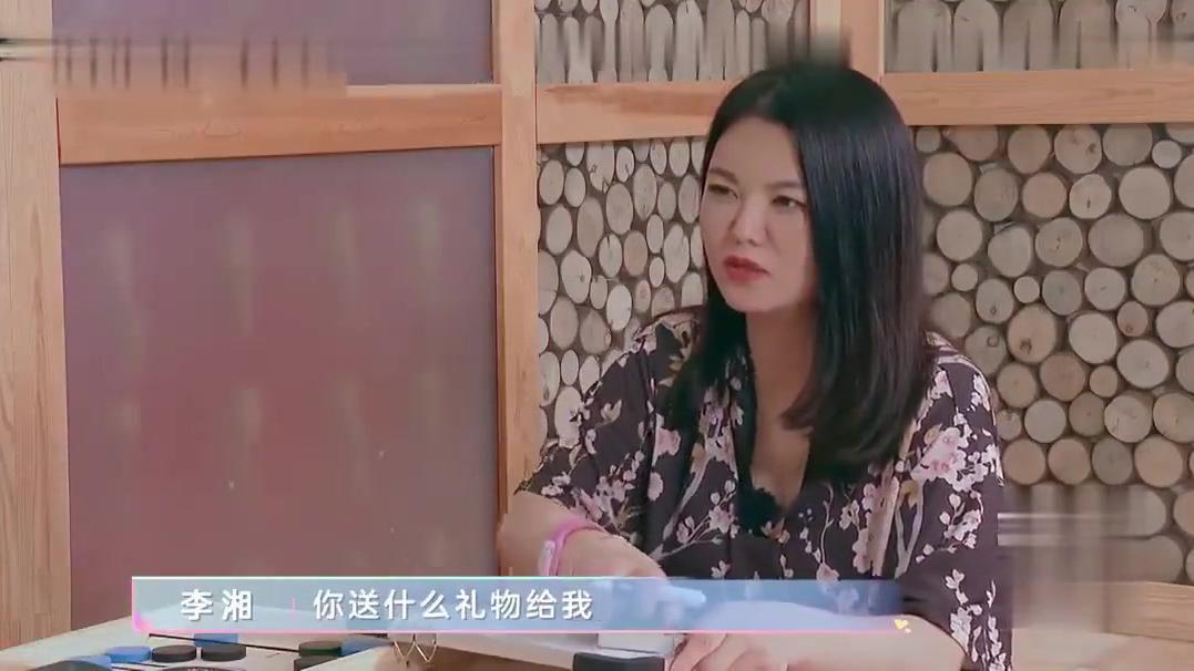 李湘王岳伦默契大比拼,不愧是十几年夫妻了