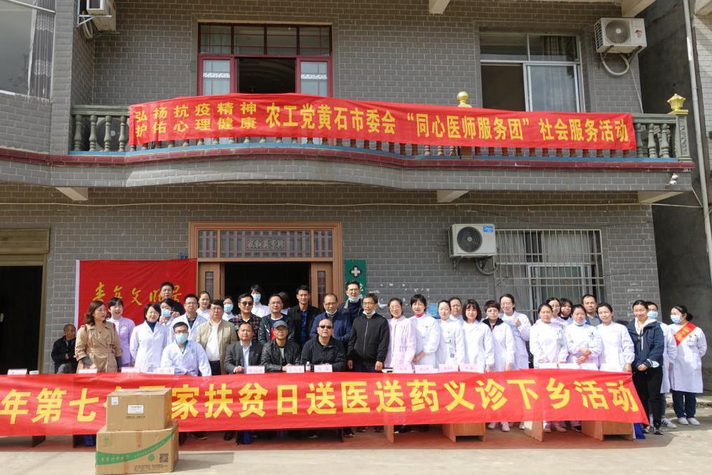阳新县龙港镇:送医送药送健康,43名医护人员义诊下乡暖人心