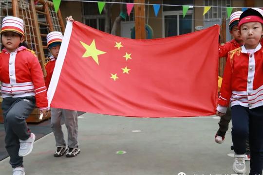 北京市平谷区第二幼儿园春季运动会拉开帷幕