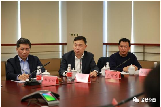 汾西县长张安文赴京与中国证券投资基金业协会对接脱贫攻坚等事宜