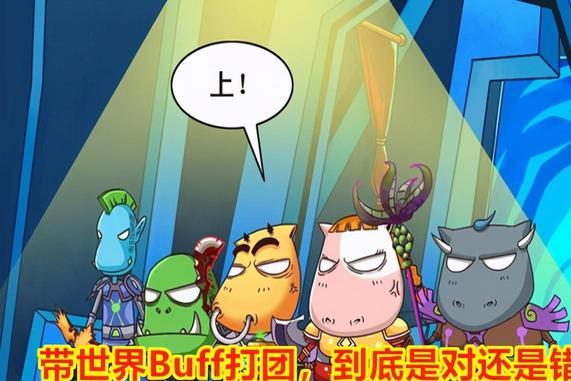魔兽世界怀旧服:世界BUFF毁掉了玩家的游戏体验吗?