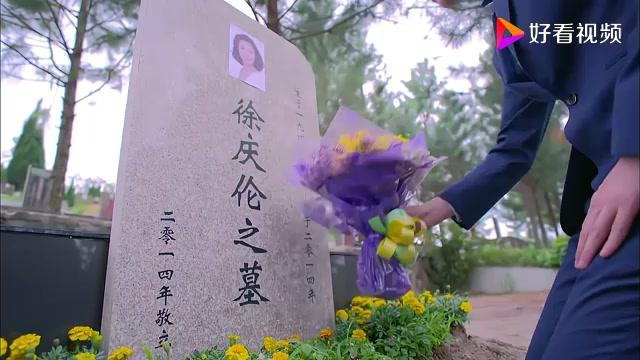 爱来的刚好:总裁跪在奶奶坟前忏悔,明知母亲犯下的错却不忍揭穿