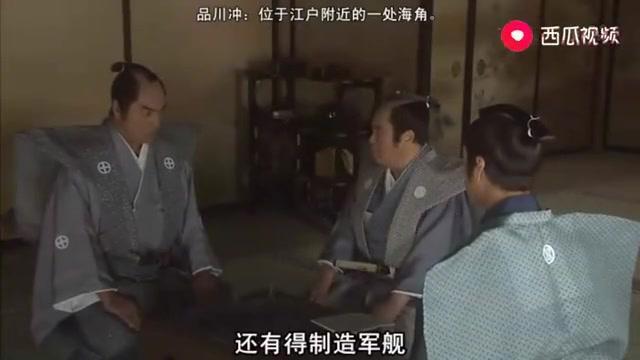 笃姬西方列强纷纷前来日本叩关萨摩藩先知先觉图强