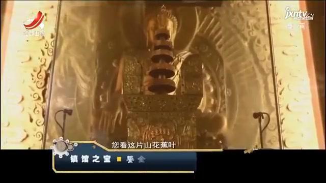 实拍释迦牟尼佛顶舍利千年后重现人间,近似椭圆形,上面布满孔洞
