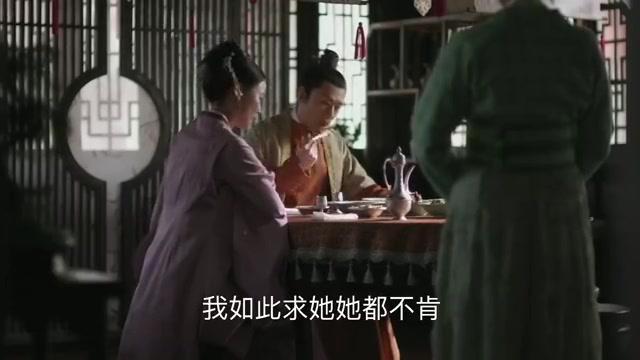 知否:墨兰骂着顾廷烨夫妇,梁晗忍无可忍让她住口,对她起了疑心