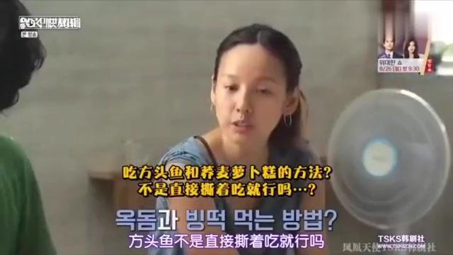韩综:李孝利李尚顺喝交杯酒,当着刘在石的面秀恩爱,大神的眼神