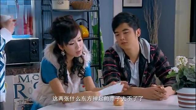 爱情公寓:一菲拥有东方神起的演唱会门票,瞬间成为抢手货