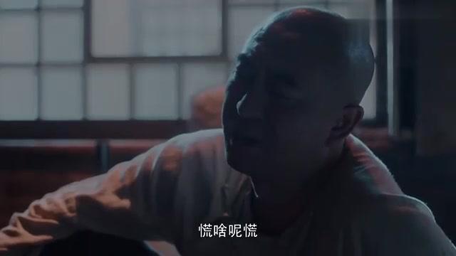 白鹿原:田福贤撺掇鹿子霖当乡约,能管村长,鹿子霖心动了