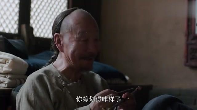白鹿原:鹿子霖装病被嘉轩看出来,嘉轩故意拿他儿子的尿给他喝