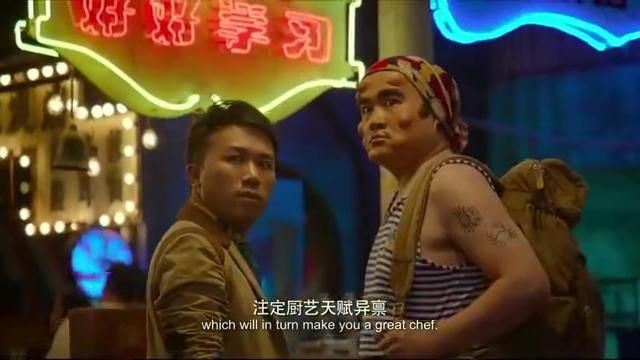 绝世高手卢小鱼:我来找厨神秘笈,你却教我织毛衣?跑题太严重了