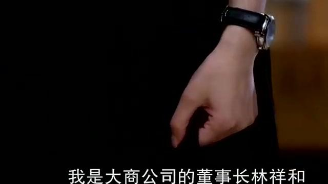 何以笙箫默:灰姑娘牵总裁的手,公开秀恩爱!甜