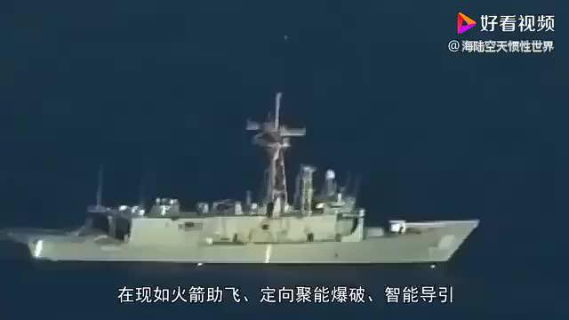 鱼雷为何能撕裂驱逐舰?在水中的战斗力远非导弹可比,原理在哪