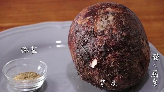这是椒盐芋头片的做法,不需要油炸,酥脆还省油,超好吃