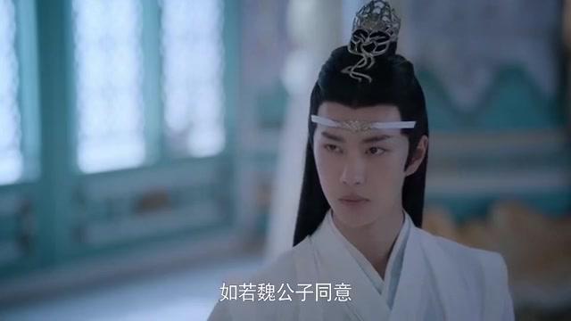 陈情令:金光瑶真是八面玲珑啊,为了阴虎符,连蓝湛都被他算计了