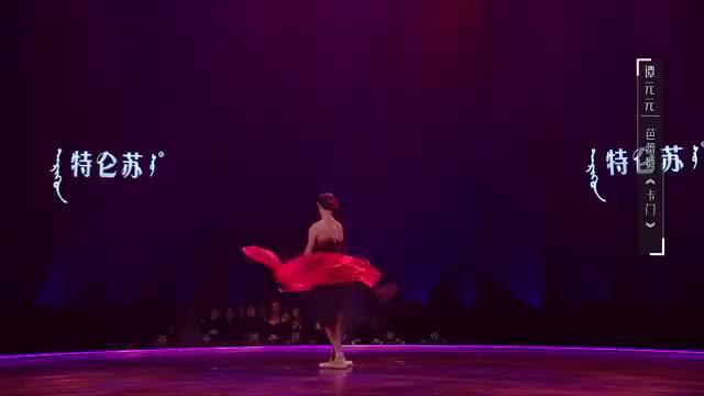 舞蹈风暴:黎星真厉害,居然挑战谭元元,他的勇气令人佩服!