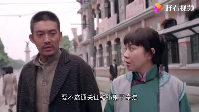 王大花:鬼子对大商人虎视眈眈,大商人一身傲骨,当场叫鬼子滚!