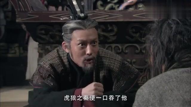 秦王留范雎不杀却在登基天子时杀他,说出原因,范雎死得瞑目!